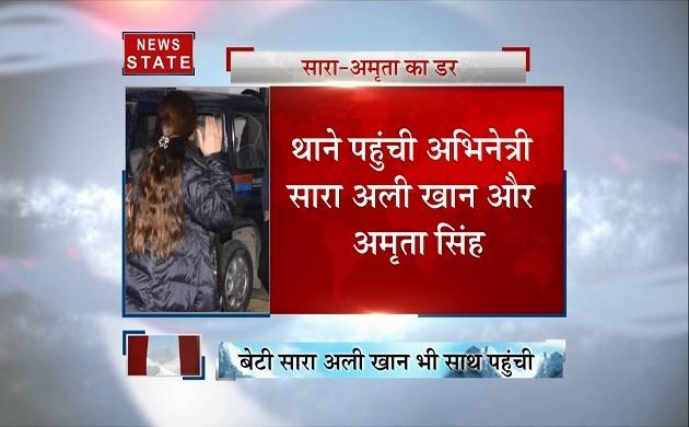 शिकायत लेकर थाने पहुंची फिल्म अभिनेत्री सारा अली खान और उनकी मां अमृता सिंह