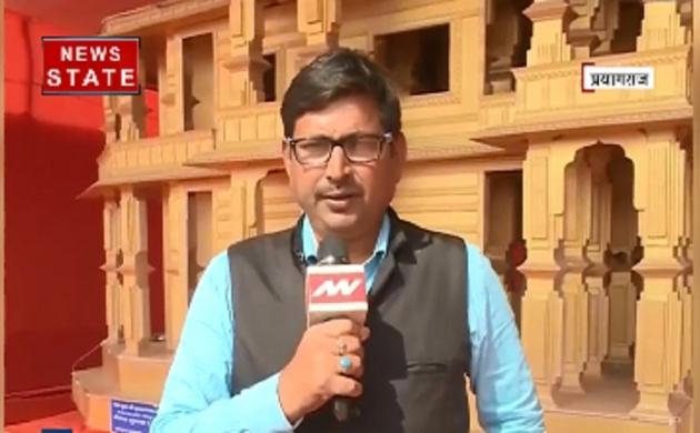 कुंभ: VHP के शिविर के बाहर लगा राम मंदिर का मॉडल, बड़ी संख्या में देखने पहुंचे लोग