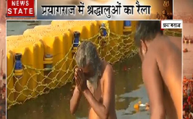 Kumbh 2019: आज है दूसरा बड़ा स्नान, ठंड पर भारी पड़ी आस्था