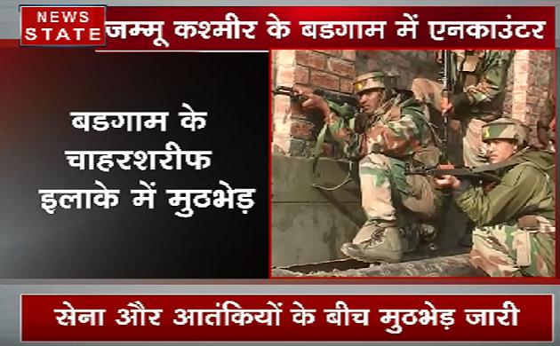 Jammu Kashmir: बडगाम में सेना और आतंकियों के बीच मुठभेड़ जारी