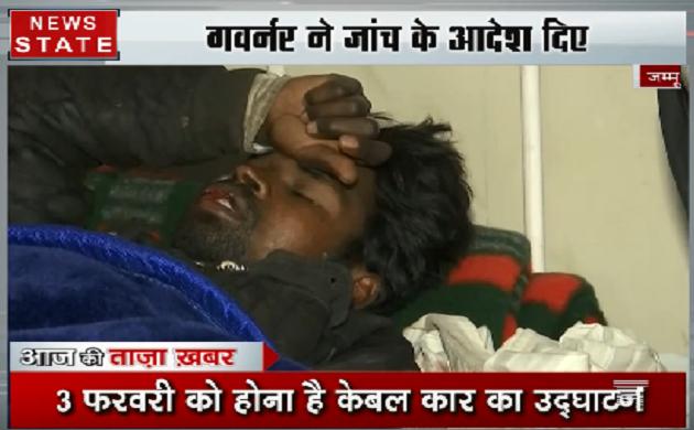Jammu Kashmir: ड्रिल के दौरान गिरी केबल कार, 2 लोगों की मौत