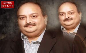 PNB Scam: भगोड़े मेहुल चौकसी ने छोड़ी भारतीय नागरिकता