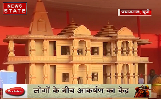 Kumbh 2019: VHP के शिविर में मंदिर का मॉडल, लोगों के बीच बना आकर्षण का केंद्र