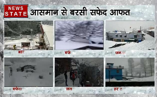 Cold War: वैष्णो देवी के दर भी स्नो अटैक, जम्मू-कश्मीर से हिमाचल तक बुरा हाल