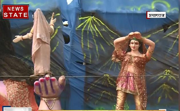 Kumbh 2019: इलेक्ट्रॉनिक मूर्तियां बनी आकर्षण का केंद्र देखिए VIDEO