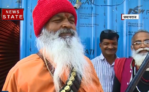 Kumbh 2019: रिवॉल्वर वाले बाबा, दंल-कमंडल की जगह कमर पर कारतूस