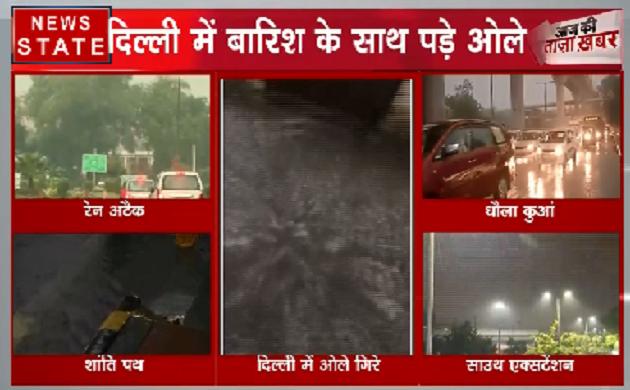Delhi: बारिश की वजह से बढ़ी ठंड, 4 दिन तक बारिश का अलर्ट