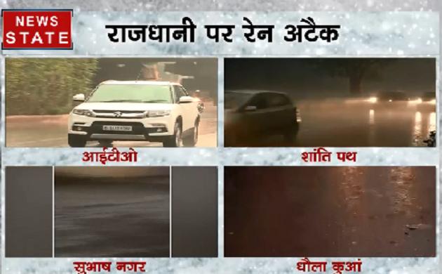 Delhi: बारिश के साथ पड़े ओले, दिन में ही रात जैसा नज़ारा