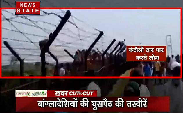 Khabar Cut2Cut: देश दुनिया की सभी बड़ी खबरें 30 मिनट में