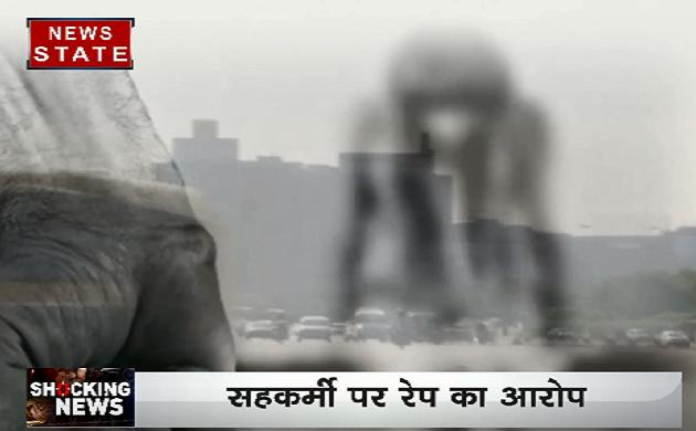Gurugram: लिफ्ट के बहाने रेप, सहकर्मी पर रेप का आरोप
