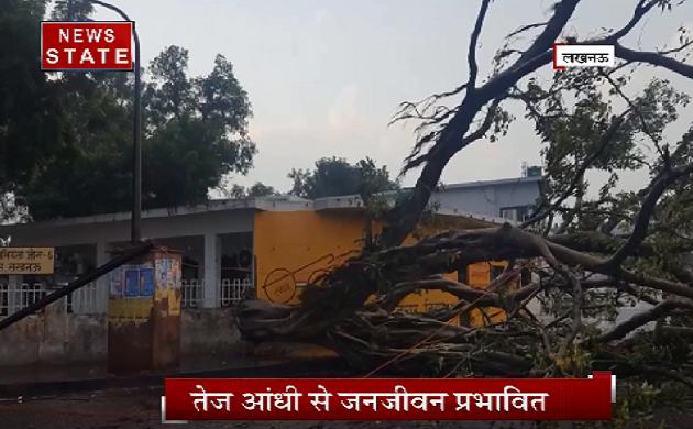 लखनऊ में तेज़ आंधी-बारिश, कई इलाकों में गिरे पेड़