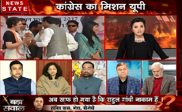 Bada Sawaal Part 1: क्या यूपी में कांग्रेस का प्रियंका कार्ड चल पाएगा?