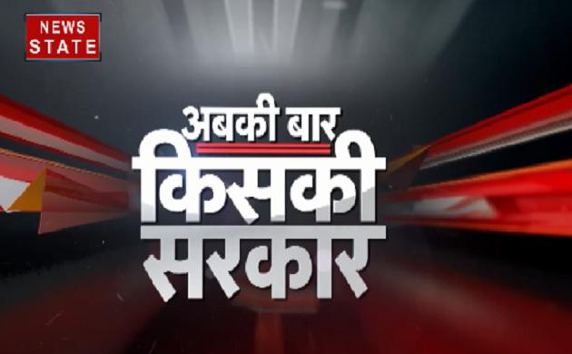 अबकी बार किसकी सरकार: क्या सोचते हैं राजस्थान के वोटर?