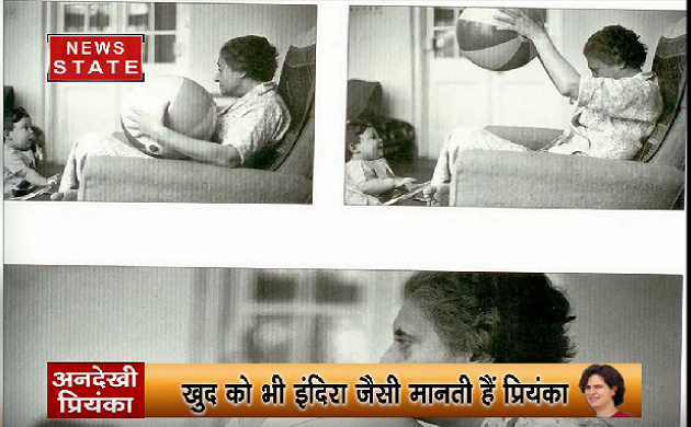 ये है प्रियंका गांधी की ज़िंदगी के कुछ अनछुए पहलू देखिए VIDEO