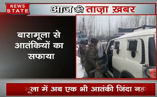 कश्मीर घाटी में सेना को बड़ी कामयाबी, बारामूला में आतंकियों का सफाया