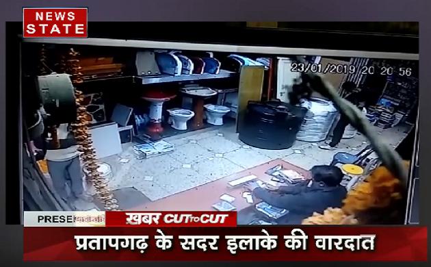 KhabarCut2Cut: यूपी में बदमाशों ने कारोबारी को दुकान में गोली मारी, देखें देश दुनिया की सभी खबरें सिर्फ 30 मिनट में