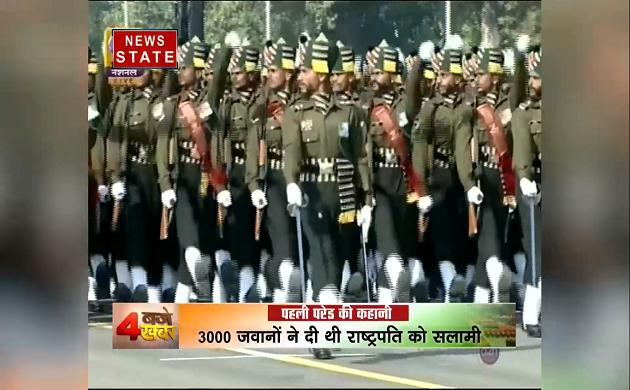 70वें गणतंत्र दिवस के अवसर पर दिखी भारतीय सैन्य शक्ति की अदभुत झलक