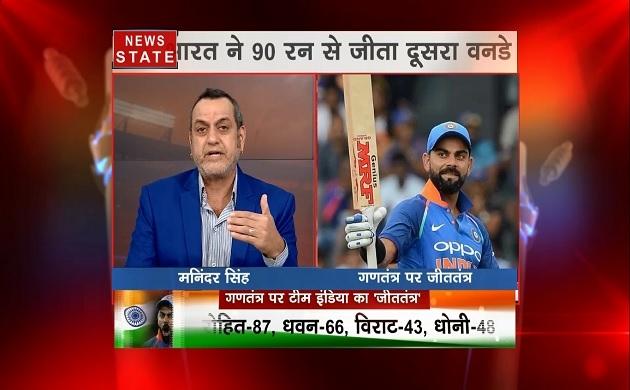 IND vs NZ: भारतीय टीम ने दिया गणतंत्र दिवस का तोहफा, विश्व कप से पहले दहाड़