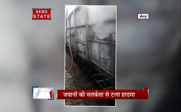 बड़ा हादसा टला, कोयले से भरी मालगाड़ी में लगी आग को बुझाया गया