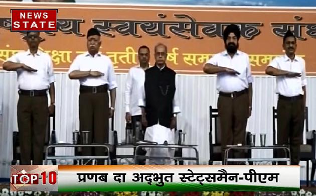 Republic Day 2019: प्रणब मुखर्जी को भारत रत्न, 2012 से 2017 तक रहे राष्ट्रपति