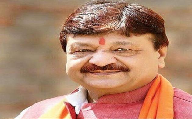 बीजेपी महासचिव के विवादित बोल, कहा- चॉकलेटी चेहरों के सहारे 2019 का चुनाव लड़ना चाहती है कांग्रेस