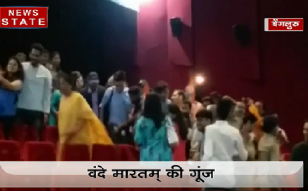 रक्षा मंत्री निर्मला सीतारमण ने देखी उरी द सर्जिकल स्ट्राइक, दर्शकों से पूछा - How's the josh