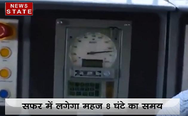 ट्रेन-18 हुई वंदे भारत एक्सप्रेस, दिल्ली से बनारस के बीच होगा सफर
