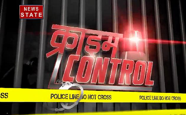 Crime Control: अवैध संबंध में पति की हत्या, पत्नी और उसके प्रेमी पर हत्या का आरोप