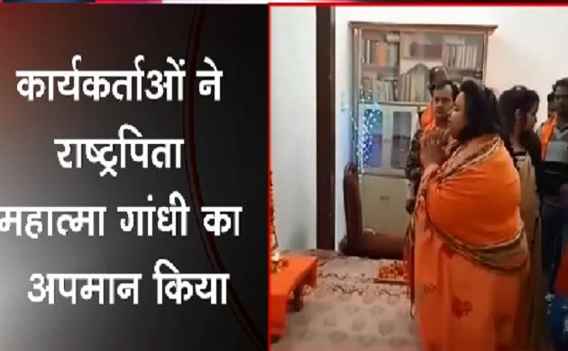 Aligarh: भारत हिंदू महासभा ने दिया नाथूराम गोडसे को श्रद्धांजलि