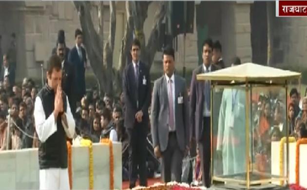गांधीजी की पुण्यतिथि पर राजघाट गए राहुल गांधी, दी श्रद्धांजलि