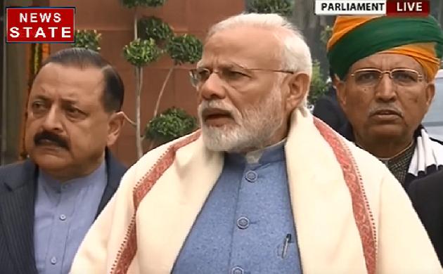 संसद परिसर से PM नरेंद्र मोदी LIVE, संसदों को सहयोग करने को कहा