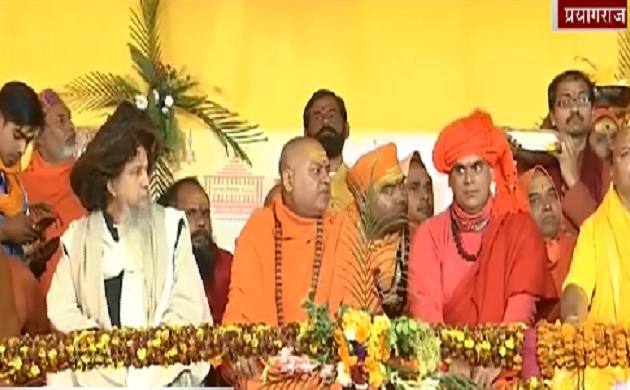 धर्म संसद: देशभर के साधु-संतों का जमावड़ा, राम मंदिर पर नई रणनीति संभव