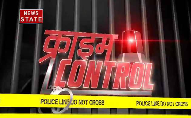 Crime Control: ट्रेनी दरोगा ने फंसे से लटक कर दी जान, पुलिस महकमे में मचा हड़कंप