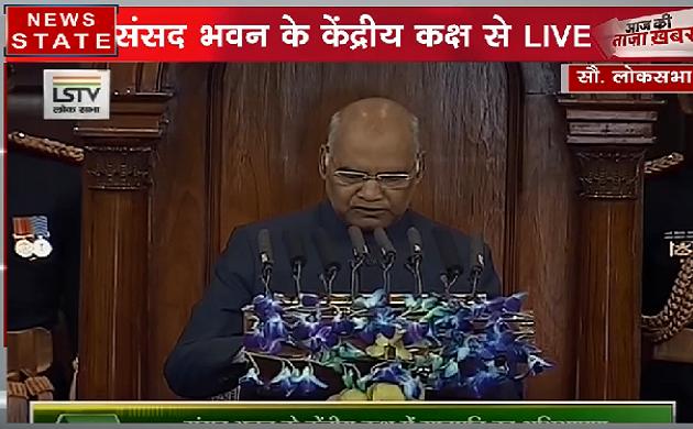 Budget 2019 LIVE: जनधन योजना की वजह से देश में 34 करोड़ खाते खुले: राष्ट्रपति रामनाथ कोविंद