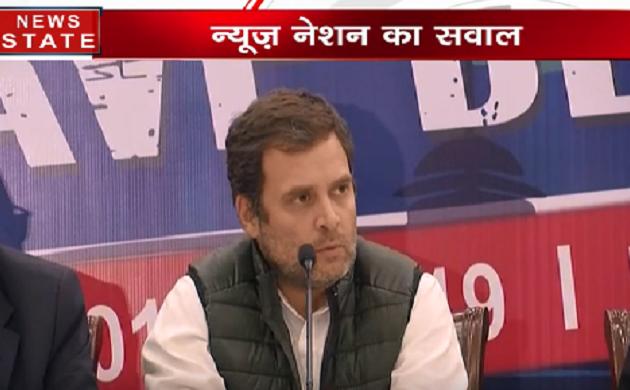 Budget 2019: एक दिन सिर्फ 17 रुपये ये किसानों का अपमान है - राहुल गांधी
