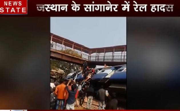 राजस्थान के सांगानेर में रेल हादसा, किसी के हताहत होने की ख़बर नहीं