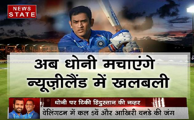 INS vs NZ : टीम इंडिया का 'बाहुबली' लेगा न्यू जीलैंड से हैमिल्टन का बदला?