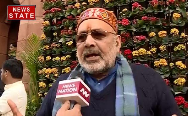Budget 2019: बजट भाषण से राहुल गांधी हुए मुर्छित -  गिरिराज सिंह
