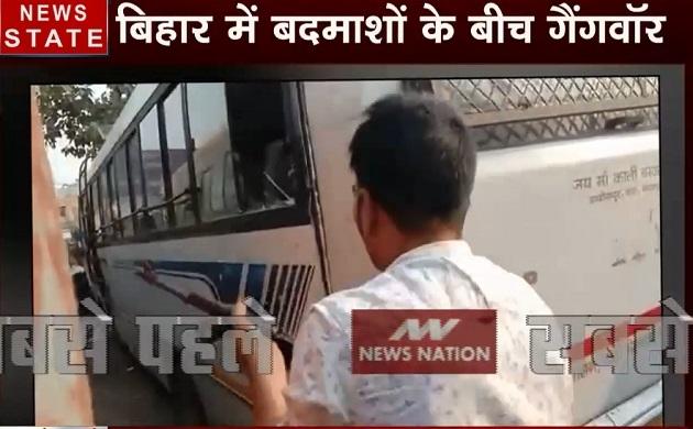 बिहार के मुजफ्फरपुर में गैंगवार, दो गुटों के बीच हुई फायरिंग