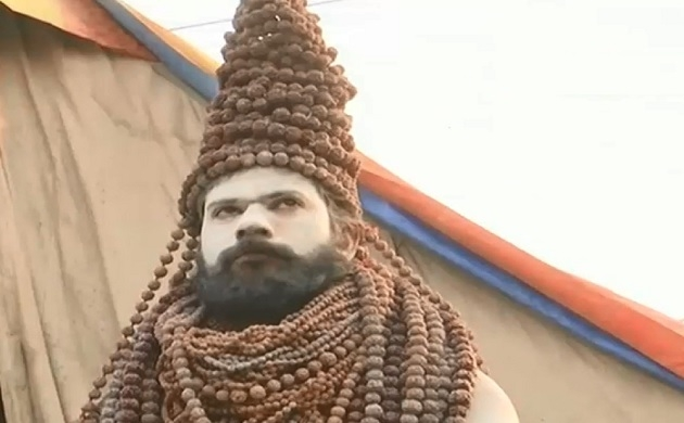 Kumbh mela 2019: कुंभ में रुद्राक्ष बाबा के क्रेज, जानें इनके बारें में सबकुछ