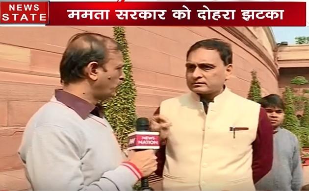 बीजेपी नेता राकेश सिन्हा का बयान, कहा सुप्रीम कोर्ट का फैसला ममता के लिए है एक बड़ा तमाचा