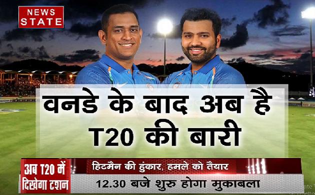 IND vs NZ T20:  क्या रोहित के रणवीर पड़ेंगे न्यूज़ीलैंड पर भारी?