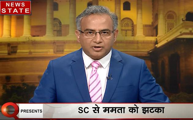 QUESTION HOUR: जानिए क्या थी ममता की चाल और पाकिस्तान ने कैसे रची भारत को बदनाम करने की साजिश