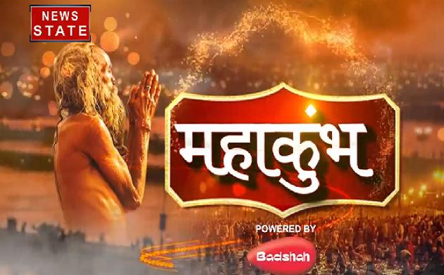 Kumbh 2019: राम मंदिर के लिए अघोरी साधना देखिए VIDEO