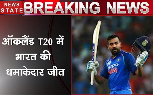 IND vs NZ2: ऑकलैंड टी-20 में भारत की धमाकेदार जीत