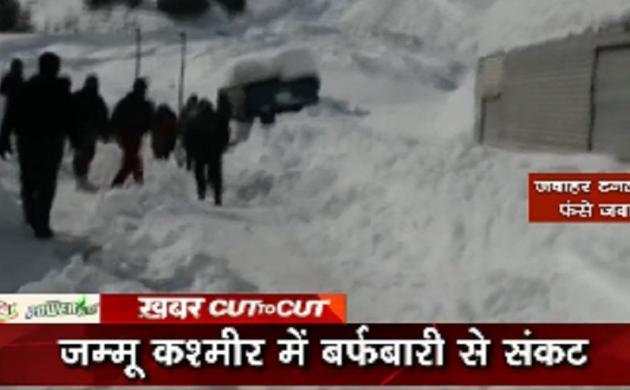 KhabarCut2Cut: जम्मू-कश्मीर में हिमस्खलन, देखें तमाम बड़ी खबरें