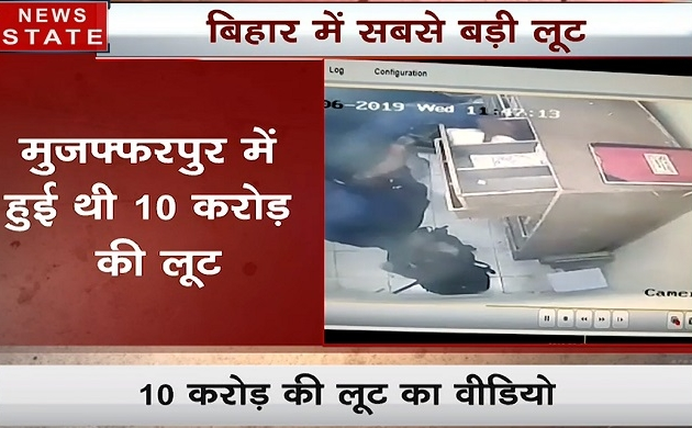 Shocking News: बाइक सवार बदमाशों ने दिया 10 करोड़ की लूट को अंजाम, देखिए क्राइम से जुड़ी सभी बड़ी खबरे सिर्फ 6 मिनट में