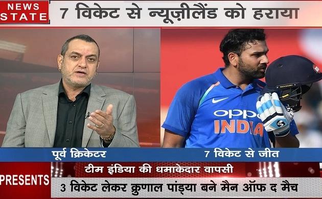 IND V/S NZ2: न्यूजीलैंड में इंडिया की दमदार जीत, 7 विकेट से हराया