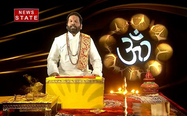 Luck Guru: जानिए कैसा रहेगा आपका आज का दिन,मिथुन राशि के लोग इस चीज से आज बचे