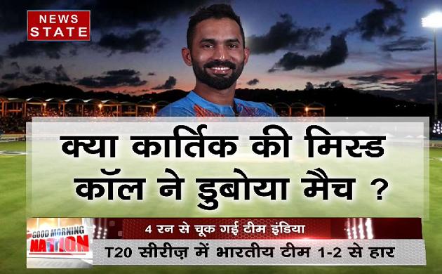 IND vs NZ 3rd T20: क्या कार्तिक का ओवर कॉन्फिडेंस बना हार की वजह?